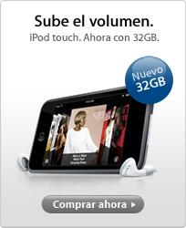 iPod touchupdate